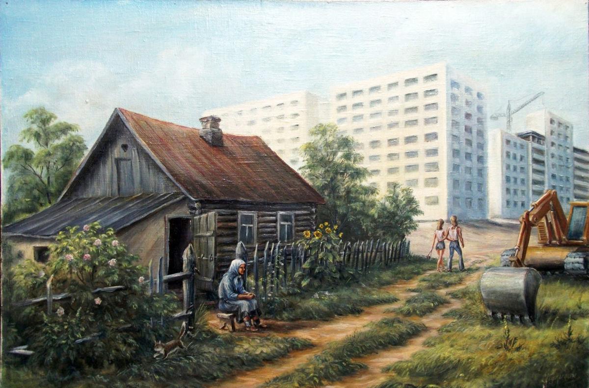 или наш город село в прошлом картинки этой