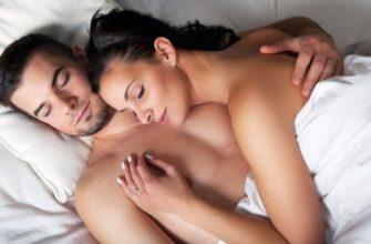 К чему снится секс сонник