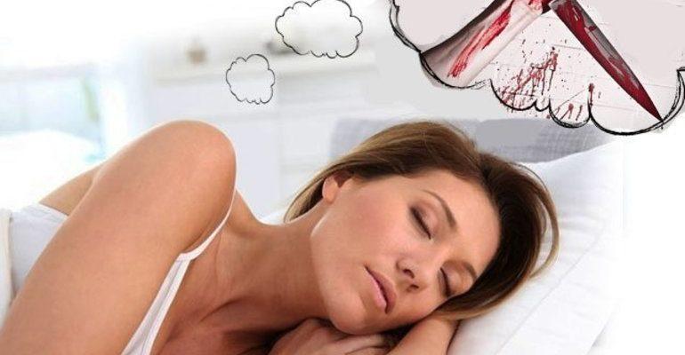 К чему снится убийца