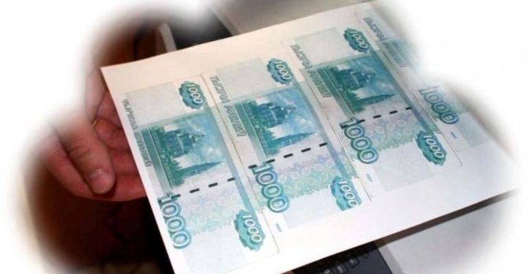 К чему снятся фальшивые деньги