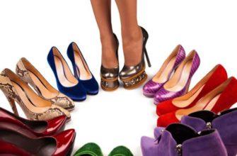 Обувь к чему снится обувь