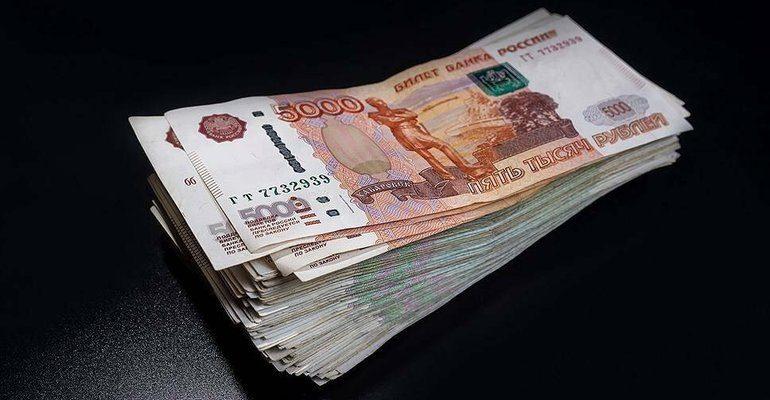 Пачка денег во сне