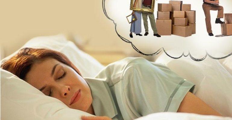 Переезд во сне
