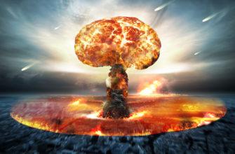 Приснился ядерный взрыв