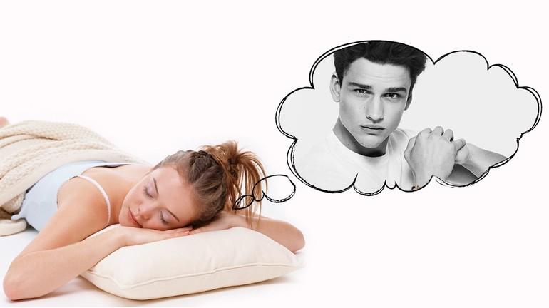 что снится мужчинам картинки разрешено употреблять ежедневно