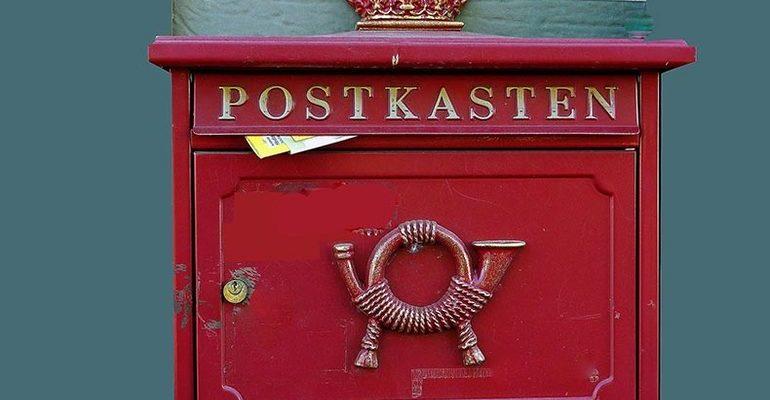 К чему снится почтовый ящик сонник