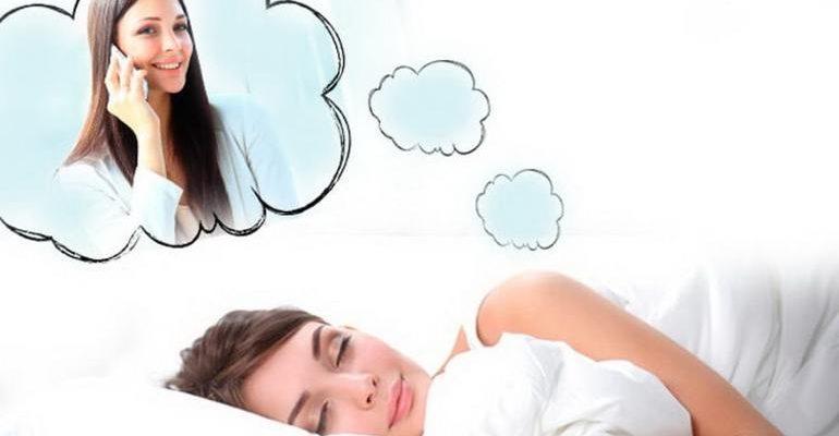 К чему снится покойная подруга
