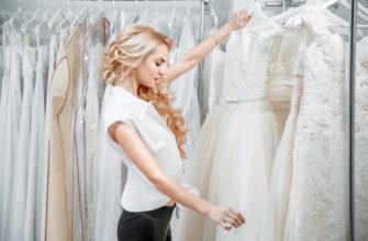 К чему снится выбор свадебного платья