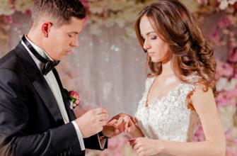 К чему снится замужество сонник