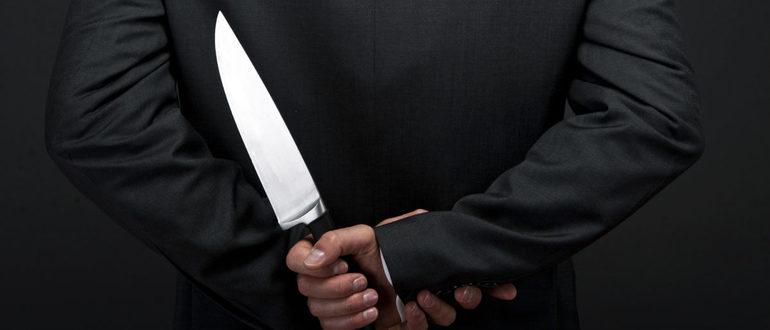К чему снится нападение с ножом
