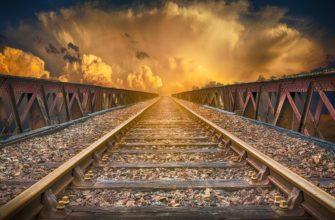 К чему снится поезда и железная дорога