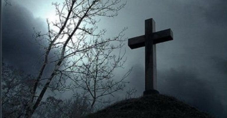 Могила с крестом