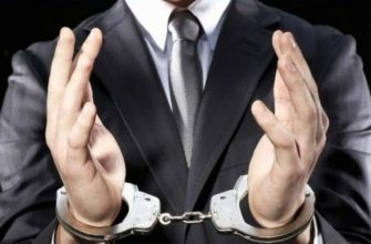 К чему снится арест