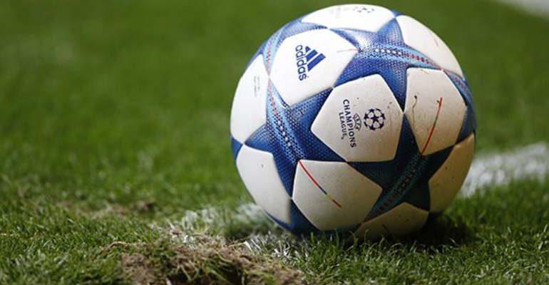 К чему снится мяч