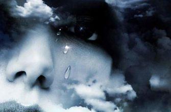 К чему снится плач