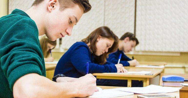 Экзамен