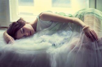 Сонник дым к чему снится